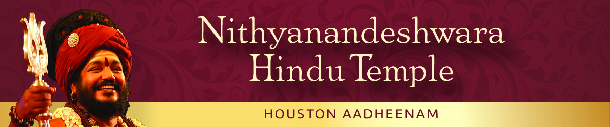 Nithyanandeshwara Hindu Temple | Houston, Texas